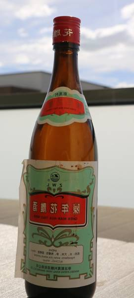 Vin jaune chinois