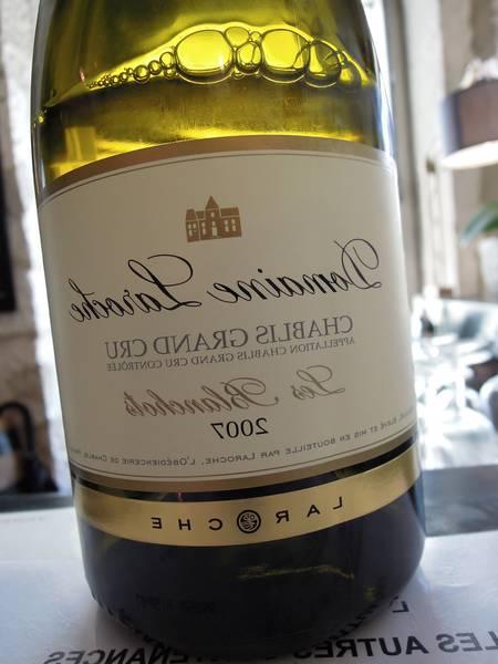 vin Saint-Joseph